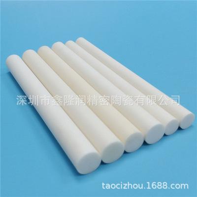 厂家供应95-99氧化铝陶瓷棒精度高超耐磨