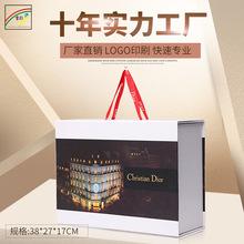 廣州廠家加工定制彩印書型盒磁鐵翻蓋高端包裝盒手提包外包裝批發