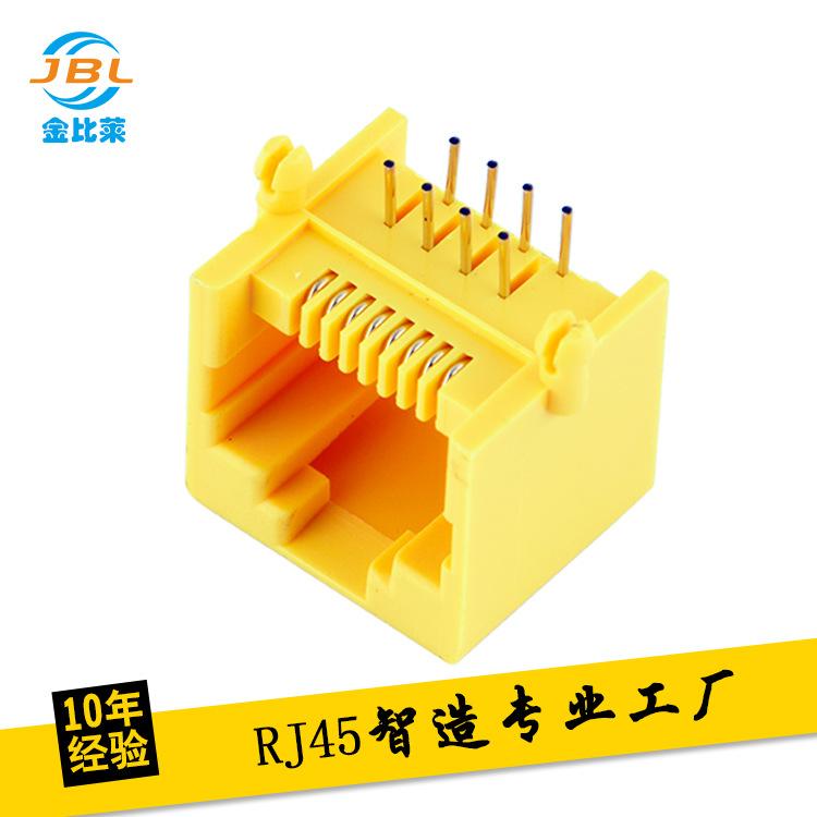 RJ45全塑型 网络光纤接口 8P8C 有灯/无灯 DIP90度 RJ网口插座