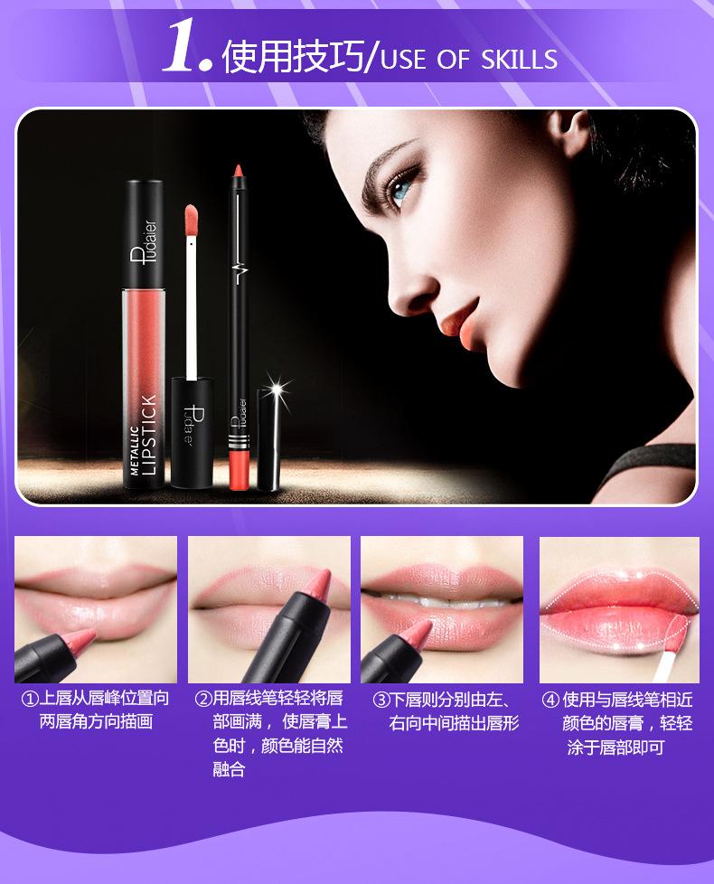 26 Color Gel Lip Gloss Matte