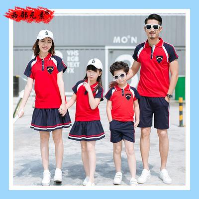 2018夏季新款韩版幼儿园园服男女童纯棉运动拼色套装班服亲子装