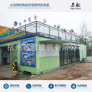 集装箱改造房屋 设计建造一站式服务 集装箱办公室 寿命长环保节