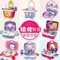 Детские Каждая семья цвет Серия игрушек для макияжа копия Реальная девушка, переодевающая туалетный столик комплект