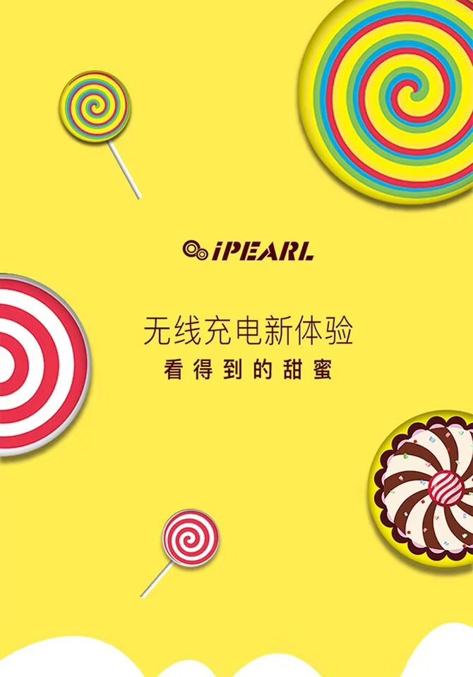 iPEARL Lollipop Fast Charging Wireless Charger Pad