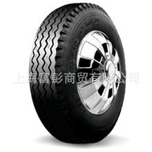 轮胎8.25-20 825-16 750-16 600-13 7.50-20 700-15双钱货车轮胎