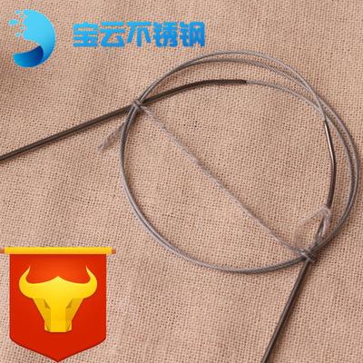 1.0涂到1.2涂塑钢丝绳 环形针用包塑钢丝绳 7*7镀锌钢丝绳价格表