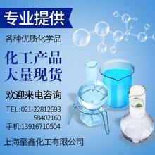 销  安息香酸 (65-85-0)