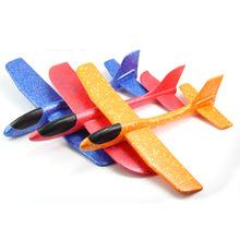 Phiên bản đóng thế vuông ném máy bay bọt xốp mô hình đu đồ chơi ném tàu lượn EPP chống lại chiến đấu Mô hình hàng không