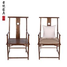 厂家供应高背官帽椅明清古典实木新中式太师椅老榆木家具批发