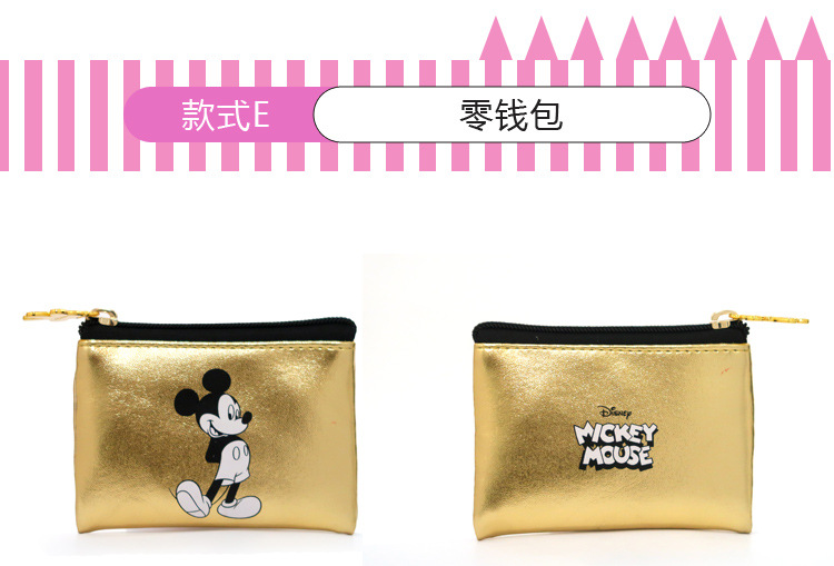 Golden Mickey storage bag combination _11