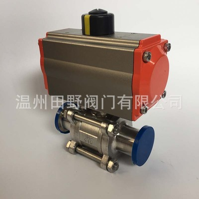 供應三片式氣動快裝球閥1000WOG  CF8 Sanitary ball valve