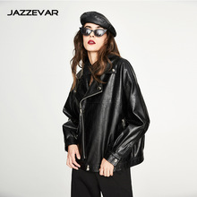Leather women short paragraph Jia Zehua spring and autumn new short jacket wild loose jacket female