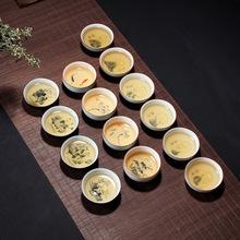 創意功夫茶具青花陶瓷品茗杯單個貼花小茶杯個性主人杯子廠家直銷