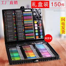 150件兒童畫筆 禮盒小孩學生水彩筆美術繪畫畫套裝文具學習油畫