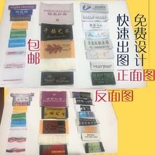 印唛 尺码 厂家 高档服装家纺水洗标定做 彩色洗涤印唛免费设计