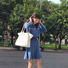 2018秋季新款韓國圓領條紋字母長袖T恤+高腰半身裙兩件套