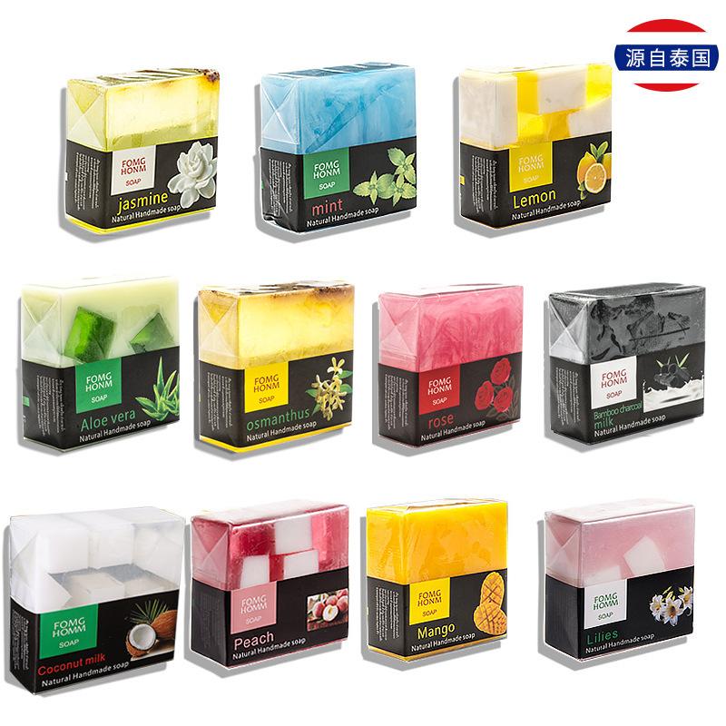 泰国香皂 玫瑰精油皂 竹炭芦荟芒果沐浴手工皂泰国水果皂厂家批发