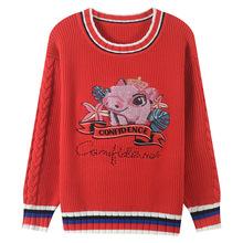 現貨2018時尚新品氣質紅色燙鉆豬套頭打底衫加厚寬松刺繡字母毛衣