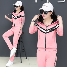 Sports suit women s fall new loose hooded long-sleeved jersey casual pants two-piece suit