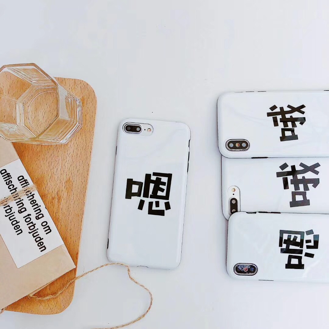 Literary style text ah ah oh iphoneX couple models creative tpu apple phone shell glossy imd protective sleeve