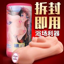 小可人飛機杯男用自慰器洗浴酒店用品成人性玩具實體娃娃網店代理