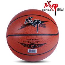 戰甲籃球7號青少年成人兒童中小學生學校訓練比賽耐磨PVC七號2004
