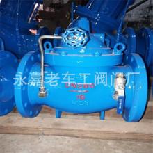 500X-10 泄水閥 持壓/泄壓閥 泄壓閥 多功能水泵控制閥 DN250