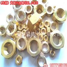 銅螺母m14 GB6170黃銅六角螺母M16 銅螺帽 車削黃銅螺母M18M20M24