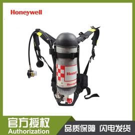 Honeywell SCBA105K Positive Pressure Breathing Apparatus C900 6.8L Carbon Fiber Gas Cylinders