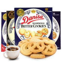印尼进口零食Danisa 丹麦皇冠曲奇 原味饼干 90g 72g 多味