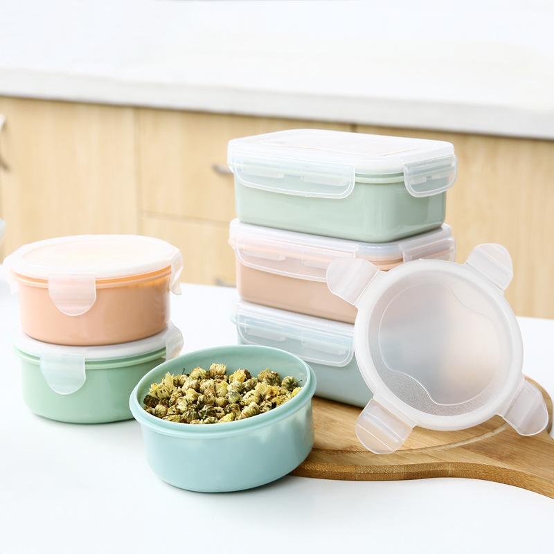 7239圆形迷你冰箱保鲜盒小饭盒厨房便当盒塑料收纳盒长方形密封盒