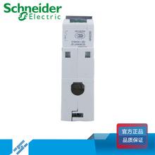 施耐德直流断路器IC65H-DC 1P C32A小型空气开关断路器 A9N22059