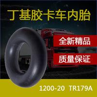 Фабрика прямых продаж в розницу оптовые продажи Автомобильное колесо шина Тяжелый грузовик бутилкаучук шина 1200R20 TR179A