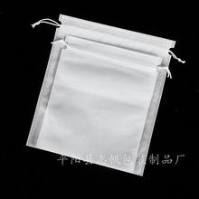 廠家直銷鞋子服裝防塵收納包裝袋無紡布皮帶包裝防塵拉繩束口袋
