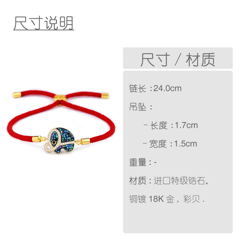 Copper Korea Geometric bracelet  (Red rope alloy)  Fine Jewelry NHAS0389-Red-rope-alloy