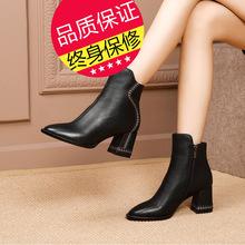 2018新款马丁靴女粗跟短靴女性感显瘦裸靴高跟尖头女士冬加绒靴子