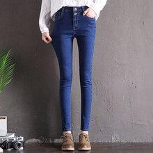 2018年春夏新款时尚修身显瘦高腰女装牛仔裤弹力小脚裤