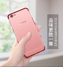 新款oppo r9s手机壳3D雷雕电镀r9和r9p超薄透明tpu防摔软壳保护套