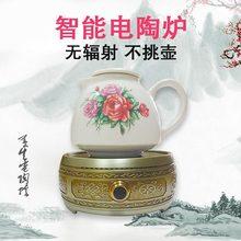 古典养生 电陶炉茶炉茶壶 茶具套装 静音智能恒温 泡茶煮茶神器