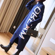 2020春秋新款女装字母休闲大码针织连衣裙中长款套头高领毛衣加厚
