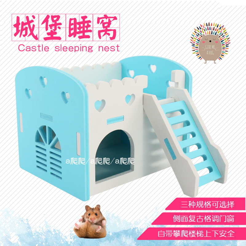 Castle sleeping nest - main picture 1.jpg