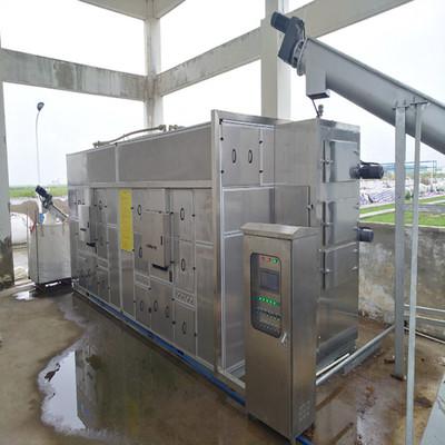 污泥低温带式干化机YK1200RD 污泥干化设备厂家直销