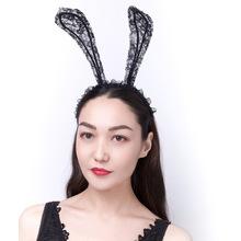 新款party聚会舞会 兔女郎可变性蕾丝兔耳朵发箍 摄影写真道具
