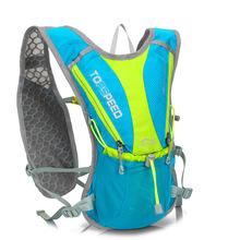 新款专业男女越野跑步背包马拉松水袋超轻骑行背包双肩骑行包531A