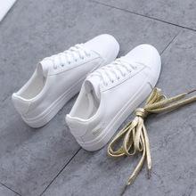 小白鞋2018夏季新款韩版系带圆头平底鞋女鞋学生时尚百搭休闲板鞋