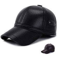 帽子男士PU皮质棒球帽中老年鸭舌帽子韩版遮阳帽子男户外休闲保