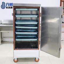 廠家直銷多功能不銹鋼蒸飯車全自動商用蒸箱6盤8盤24盤蒸飯柜