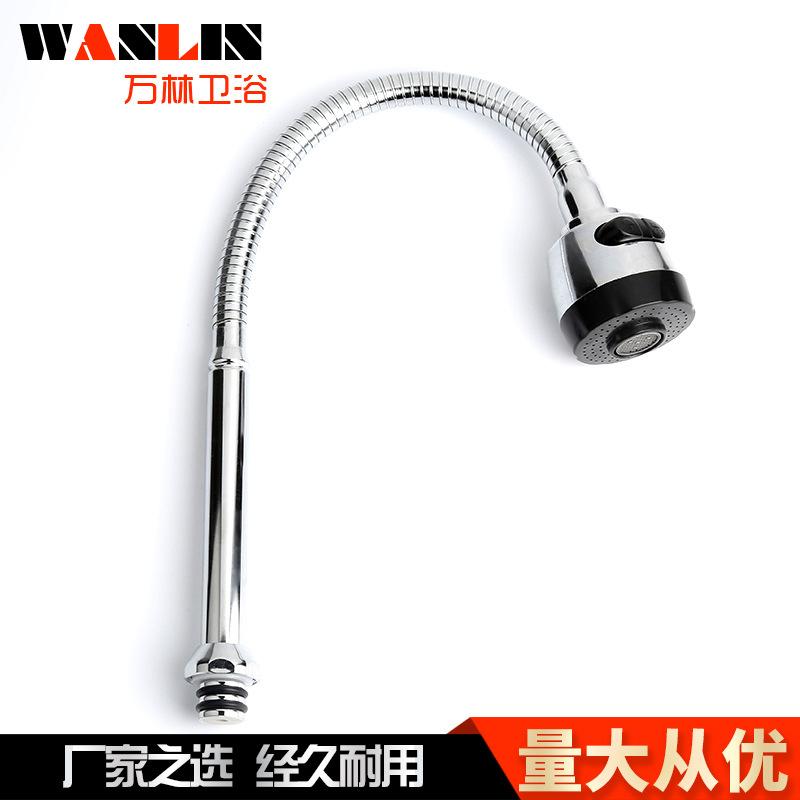 新款不锈钢万向管 厨房龙头万向管 多功能电镀龙头万向管