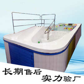 厂家直销滑梯式多功能儿童游泳池亚克力保温循环过滤大型儿童泳池
