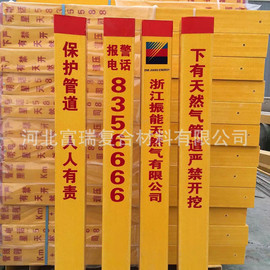 Road traffic sign pile warning sign pvc path to pile natural gas sign pile fire safety sign post